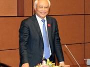 加强越南与各国际和平组织的团结友谊