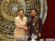 女议员合作是越日两国国会合作的新内容