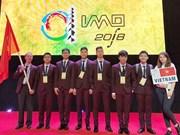 越南数学奥林匹克竞赛者全获奖 满载而归