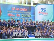 胡志明市6万多名大学生参加2018年蓝色夏天志愿服务战役出征仪式