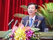 广宁省多措并举努力完成2018年目标任务