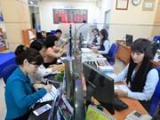 工业4.0时代越南银行业迎来的机遇