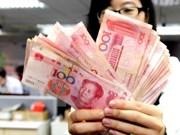 17日越盾兑美元汇率保持稳定 人民币汇率小幅波动