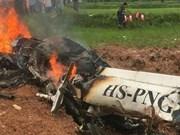 泰国一架直升机坠毁致多人遇难