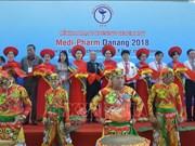 岘港市国际医药与医疗设备展览会正式开幕