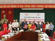 越南高度重视红十字人道主义事业的发展 不断加强人道主义国际间的合作