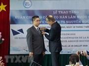 阮玉殿副教授荣获法国学术界棕榈叶骑士勋章