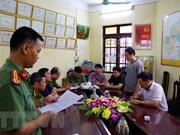 河江省高考舞弊事件嫌疑人武仲良遭起诉并被暂时拘留