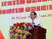 越南财政部:上半年财政收入情况良好