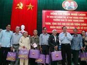越南领导代表组团探访慰问广治和清化两省优抚家庭