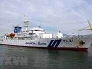 日本海上警卫队小岛级训练舰访问岘港市