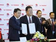 越南国家足球队继续收到各赞助单位的支持