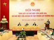 """政府总理阮春福出席""""国家一站式服务机制、东盟一站式服务机制""""全国专题会议"""