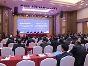 越南共产党和老挝人民革命党第六次理论研讨会在万象开幕