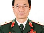 越南政府总理批准关于任命阮孟雄少将为信息传媒部代理部长的决定