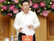 政府副总理王廷惠:在进行股份化之前要确定土地使用方案
