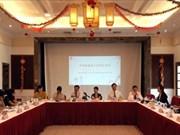 越南超过马来西亚成为中国第一大东盟贸易伙伴