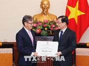 老挝水电站大坝坍塌事故:越南政府向老挝提供20万美元的救灾援助