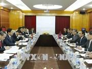 越老两国政府监察署深化合作关系