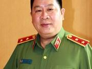 越共中央政治局、书记处对人民军和人民公安三名高官进行纪律处分