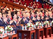 越通社简讯2018.7.28