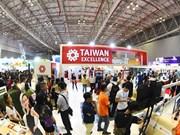 200多家台湾企业在越南寻找商机