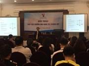 协助越南企业进入美国市场