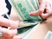 30日越盾兑美元汇率大幅上涨 人民币和英镑汇率涨跌互现