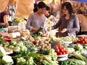 2018年前7月越南蔬果出口额有望达23亿美元