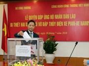 老挝水电站大坝坍塌事故:向老挝灾民伸出援手