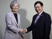 范平明在AMM-51期间密集与各国外长举行双边会晤