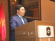 """""""越南文化日""""活动在新加坡举行"""