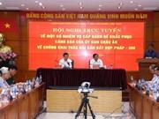 """越南多措并举解决越南渔业""""黄牌""""警告问题"""