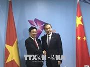 第51届东盟外长会议:越南政府副总理兼外长范平明会见中国外长王毅