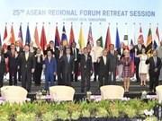 第25届东盟地区论坛:一致同意建立信任和推进地区预防性外交
