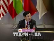 第51届东盟外长会议:东亚各国加强航海领域合作