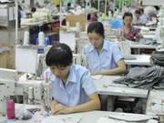 越南与美国进出口额一直处于较高水平