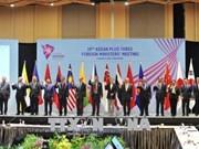 越南政府副总理范平明出席第51届东盟外长系列会议