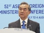 第51届东盟外长会系列会议:中国提出东亚峰会未来发展的三项原则