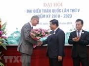 阮志勇当选新一届越德友好协会主席