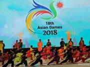 2018年亚洲运动会为印尼经济直接贡献16亿美元