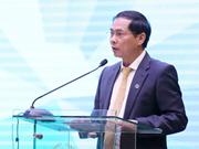 2018年世界经济论坛东盟峰会组委会召开第四次会议