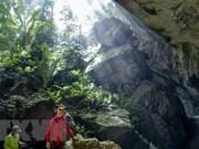越南广平省在风雅-格邦区内发现44个新洞穴