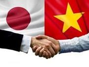 日本成为越南最大投资来源国