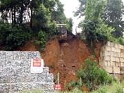 全国各省灾区主动采取自然灾害防范和应对措施