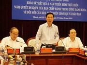 胡志明市力争发展成为地区优质教育培训中心