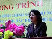 邓氏玉盛: 建议政府和各部委将为朔庄省给予优先