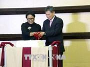 东盟成立51周年庆典在印度尼西亚举行