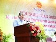 越南政府副总理张和平: 在调整行政区划问题上务必征求民众意见