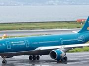 """受台风""""珊珊""""影响越航调整飞往日本的航班计划"""